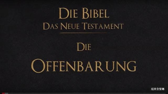 Hörbuch Bibel
