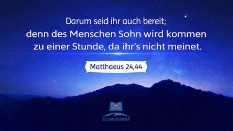 Biblische Prophezeiungen | Der Menschensohn