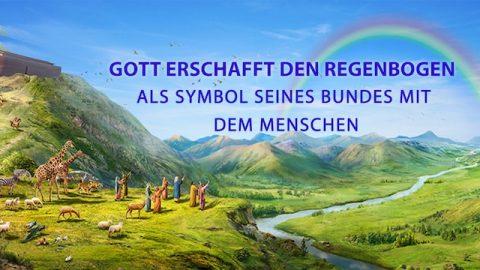Gott erschafft den Regenbogen als Symbol Seines Bundes mit dem Menschen