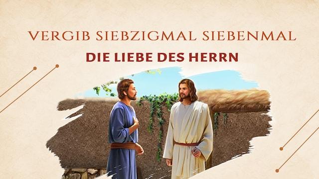 Petrus, Jesus