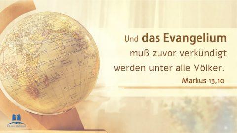 Bibelverse - Das Evangelium predigen
