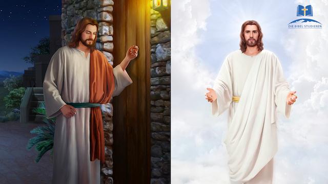 Jesus Bild, Jesus kommt bald