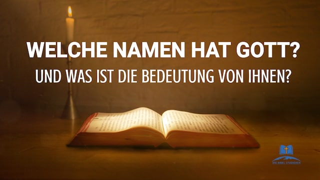 Gottes Namen in der Bibel