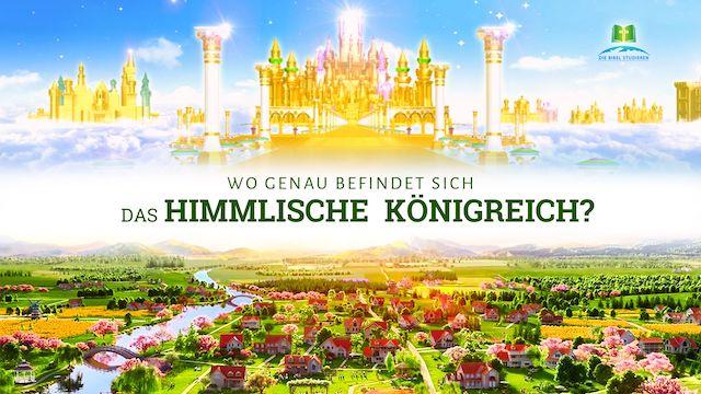 wo ist Gottes Reich