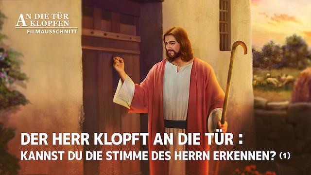 Christlicher Film | Der Herr klopft an die Tür. Kannst du die Stimme des Herrn erkennen? (1)
