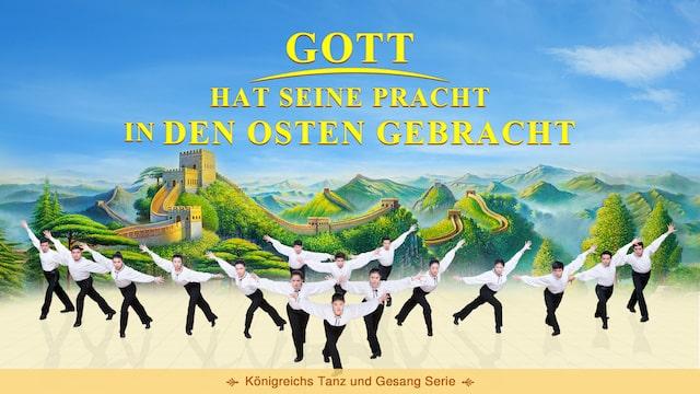 Brüder und Schwestern singen und tanzen, um Gott zu preisen