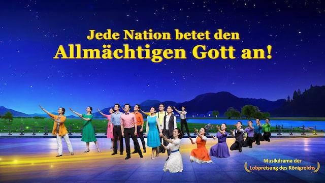 Jede Nation lobt Gott