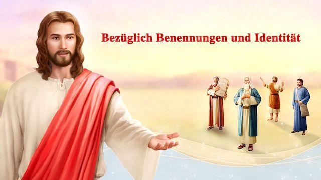 Jesus Christus Bild