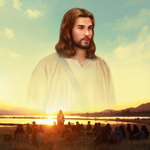 was ist Jesu Christus