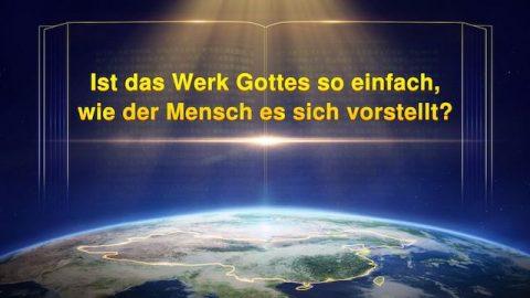 Ist die Arbeit Gottes so einfach, wie der Mensch sie sich vorstellt?