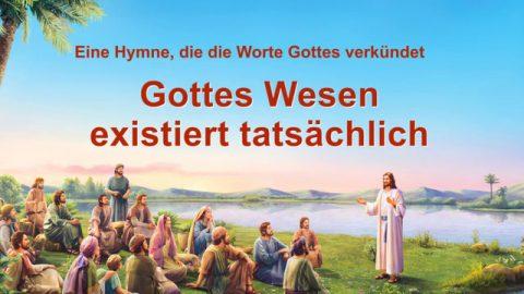 Gottes Wesen existiert tatsächlich | Christliches Lied